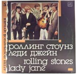 Rolling Stones - Lady Jane