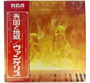 Vangelis - Heaven And Hell 1976 JAPAN