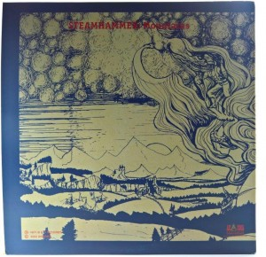 Steamhammer - Mountains 180g 2002