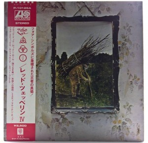 Led Zeppelin - Led Zeppelin IV 1976 JAPAN