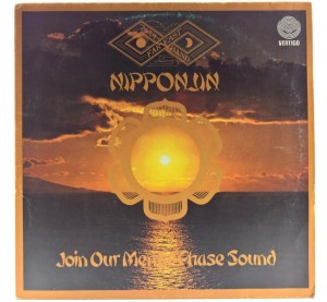 Far East Family Band - Nipponjin (Join Our Mental Phase Sound)